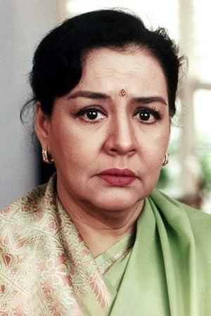 ஹே ராம்