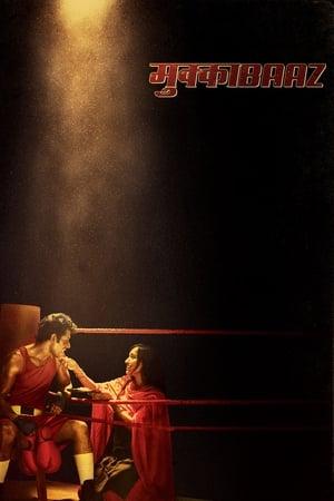 Poster Movie Mukkabaaz 2018