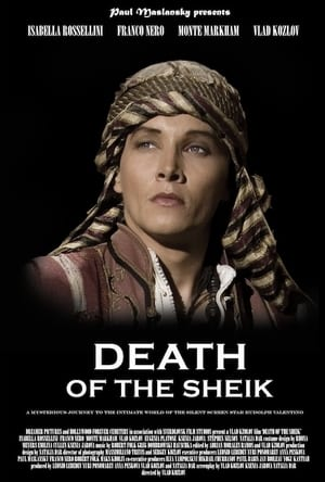 Poster Movie Death of the Sheik 2017