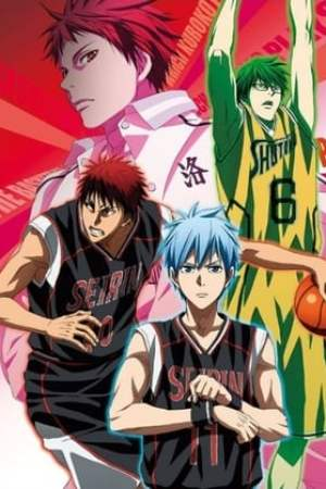 Image Kuroko no Basket Movie 3: Winter Cup Soushuuhen - Tobira no Mukou