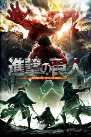 Image Attack on Titan