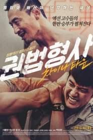 Martial Arts Detective : Chinatown