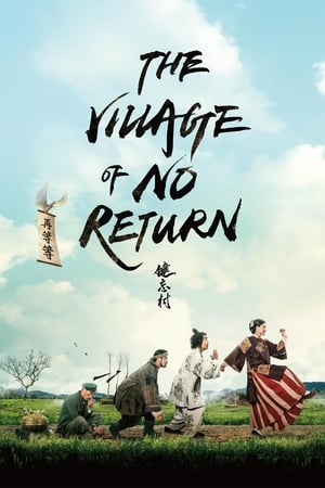 Poster Movie The Village of No Return 2017