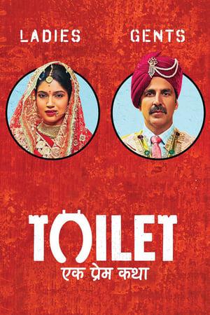 Poster Movie Toilet - Ek Prem Katha 2017