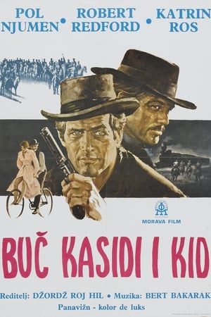 poster Butch Cassidy and the Sundance Kid