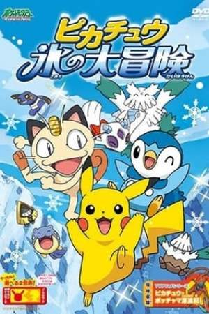 Image Pikachu's Ice Adventure