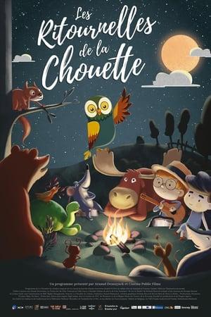 Poster Movie Les Ritournelles de la chouette 2019