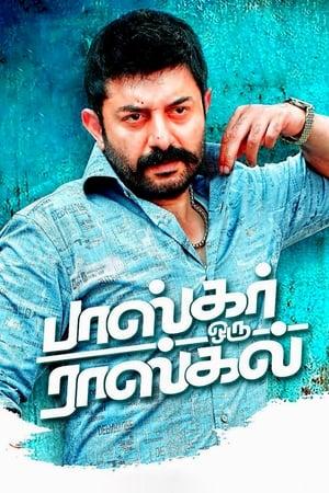 Poster Movie Bhaskar Oru Rascal 2018