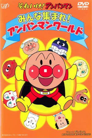 Go! Anpanman: Everyone Get Together! Anpanman World