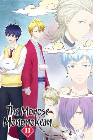 Image The Morose Mononokean