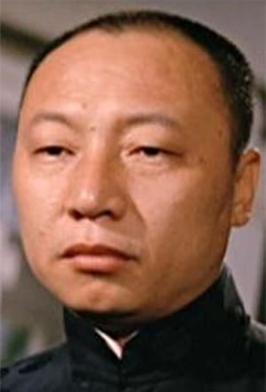 That Man in Chang-An
