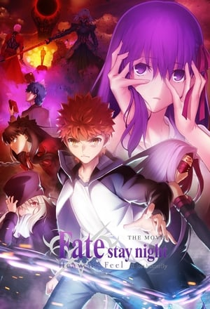Poster Movie Fate/stay night: Heaven's Feel II. lost butterfly 2019