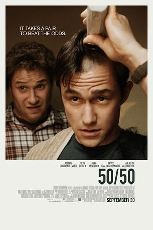 poster 50/50