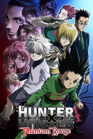 Image Hunter x Hunter: Phantom Rouge