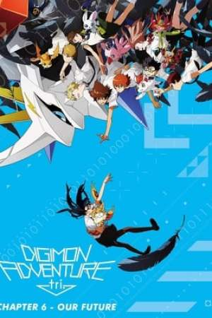 Image Digimon Adventure tri. Part 6: Future