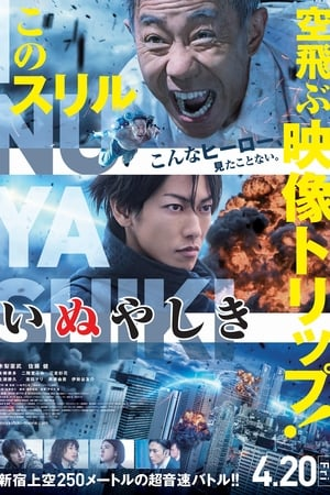 Poster Movie Inuyashiki 2018
