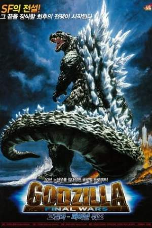 poster Godzilla: Final Wars