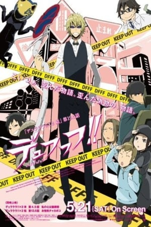 Durarara!! X2 The Third Arc: Dufufufu!