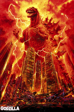 Image The Return of Godzilla