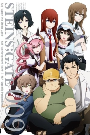 Steins;Gate: Egoistic Poriomania