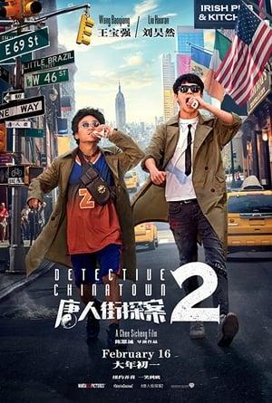 Poster Movie Detective Chinatown 2 2018