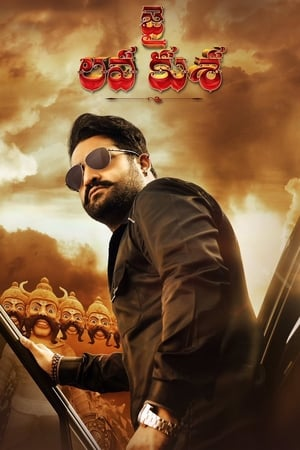 Poster Movie Jai Lava Kusa 2017