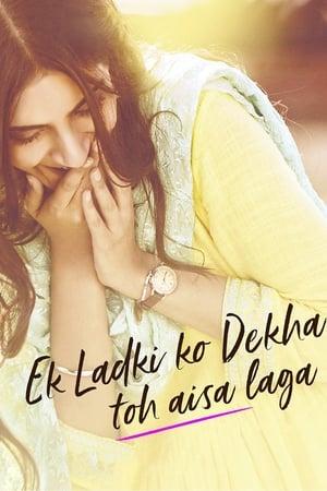 Poster Movie Ek Ladki Ko Dekha Toh Aisa Laga 2019