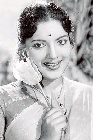 நீல வானம்