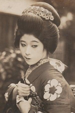 Sunae Shibari