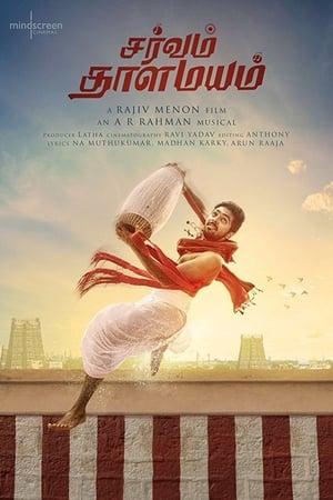 Poster Movie Sarvam Thaala Mayam 2019