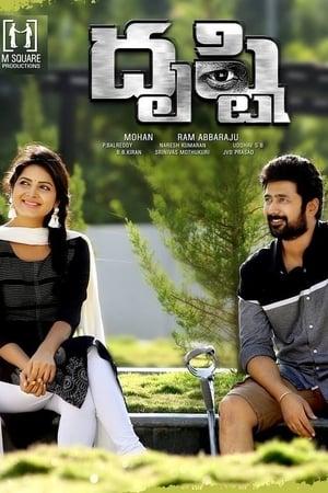 Poster Movie Dhrushti 2018