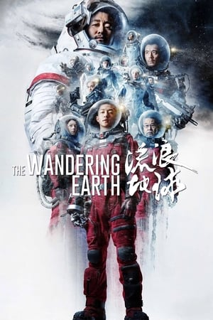 Poster Movie The Wandering Earth 2019
