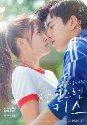 Poster Movie Fall in Love at First Kiss 2019