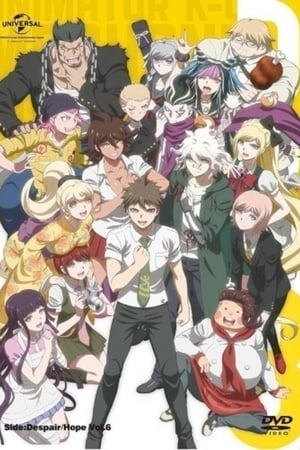 Image Danganronpa 3: The End of Hope's Peak Academy - Hope Arc