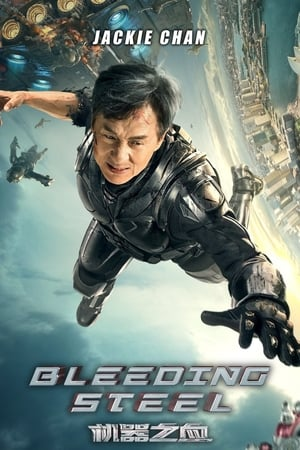 Poster Movie Bleeding Steel 2017