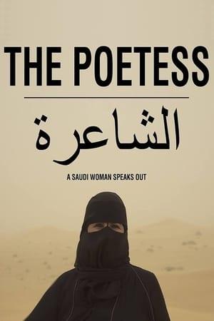 Poster Movie The Poetess 2017