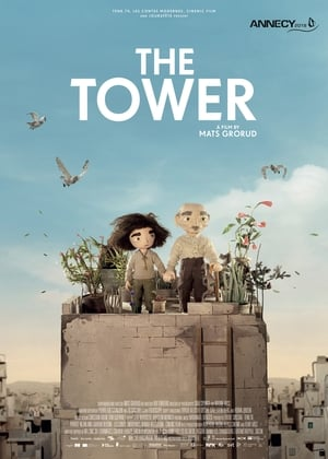 Poster Movie The Tower 2019