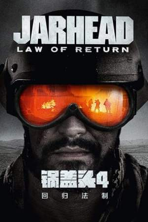 poster Jarhead: Law of Return