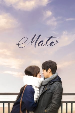 Poster Movie Mate 2019