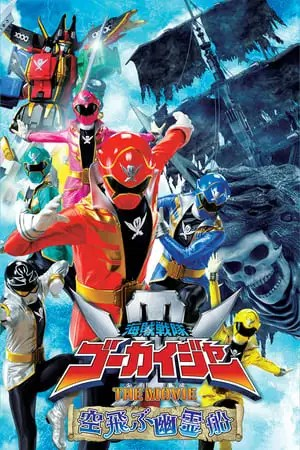 Image Kaizoku Sentai Gokaiger: The Movie - The Flying Ghost Ship