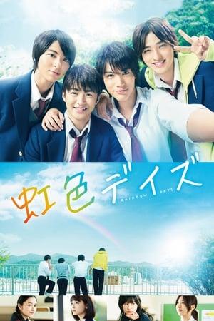 Poster Movie Rainbow Days 2018