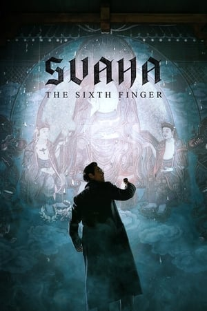 Poster Movie Svaha: The Sixth Finger 2019