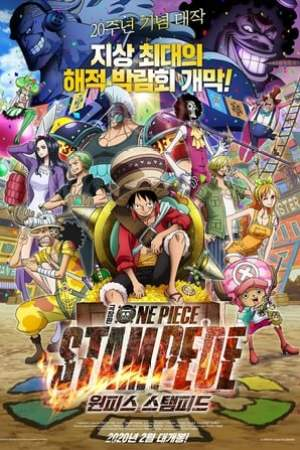 poster One Piece: Stampede