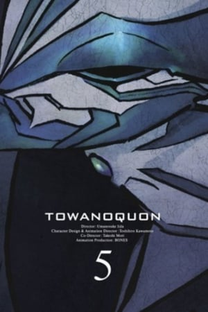 poster Towa no Quon 5: The Return of the Invincible