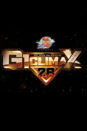 Poster Movie G1 CLIMAX 28 - Day 8 2018