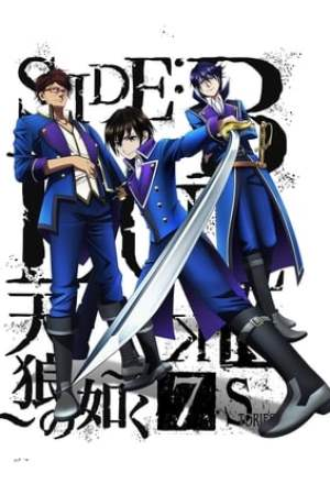 K: Seven Stories Movie 2 - Side:Blue - Like Sirius