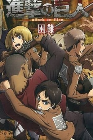 Image Attack on Titan: Distress
