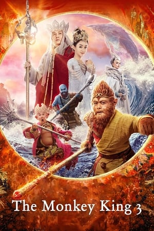 Poster Movie The Monkey King 3: Kingdom of Women 2018