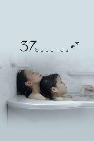 Poster Movie 37 Seconds 2019