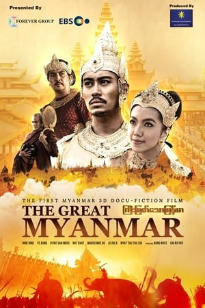 The Great Myanmar